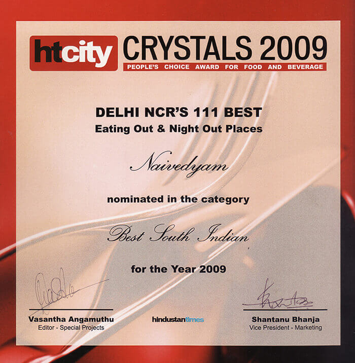 Best South Indian - Crystals 2009 (HtCity)